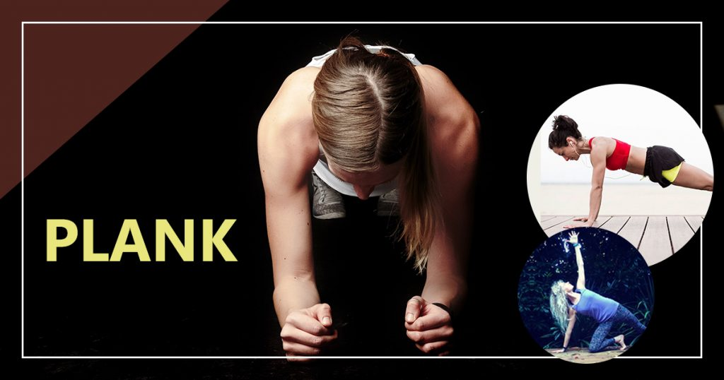 Plank Exercise Properly to Tone Your Arm